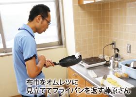 調理実習タイム