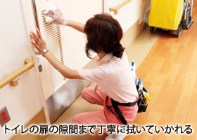 トイレの扉まで綺麗に