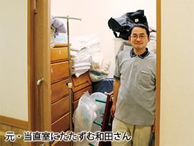 元・当直室にたたずむ和田さん